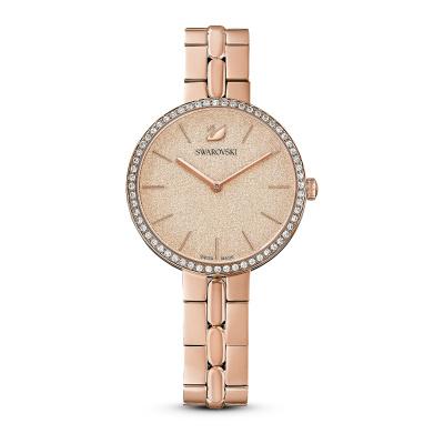 Swarovski Cosmopolitan horloge 5517800