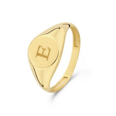 Isabel Bernard Le Marais Lauren 14 Karaat Gouden Initial Ring IB330034E (Letter: E)