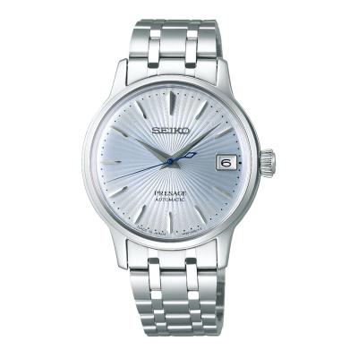 Seiko Presage Automaat horloge SRP841J1